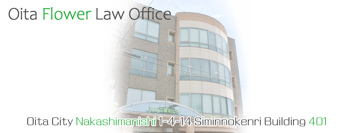 Oita City Nakashimanishi 1-4-14 Siminnokenri Building 401